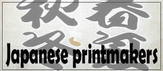 Japanese Printmakers